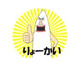 スメルマン公式LINEスタンプ「マドーシ」登場!